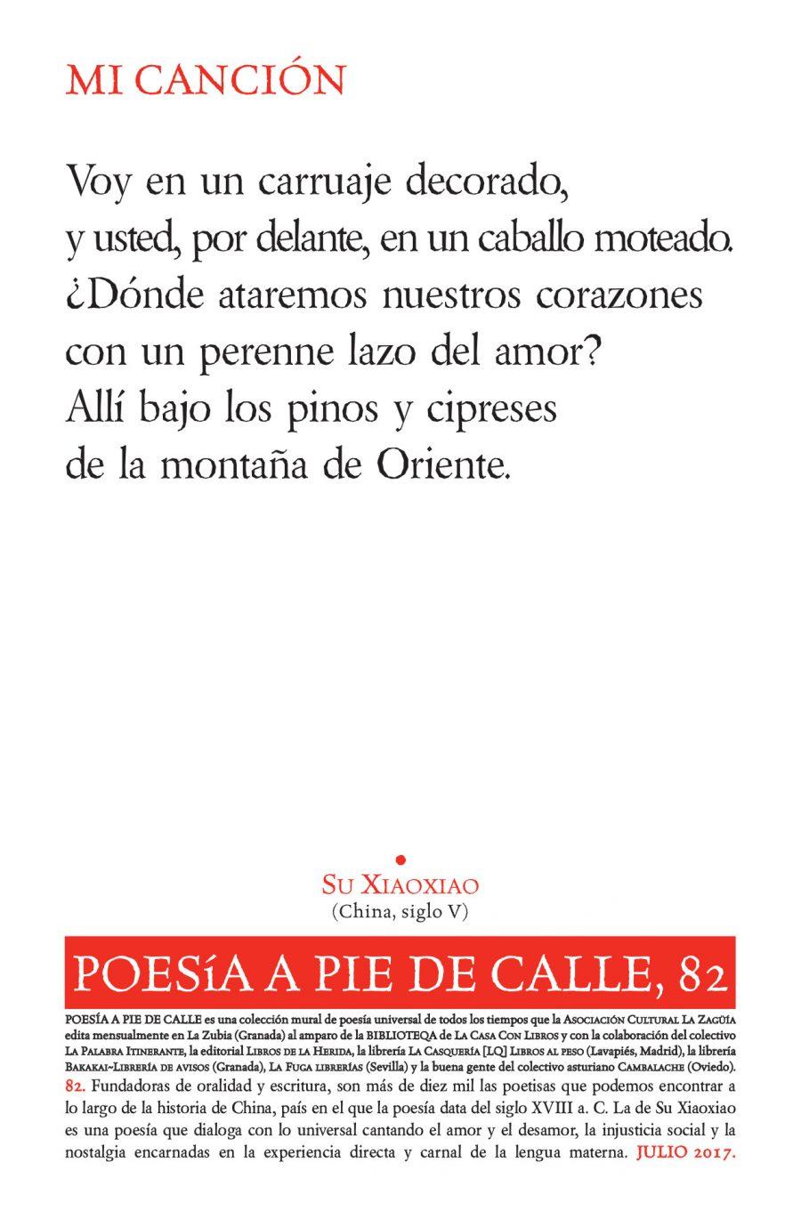 """POESÍA A PIE DE CALLE, 82: """"MI CANCIÓN"""", DE SU XIAOXIAO"""