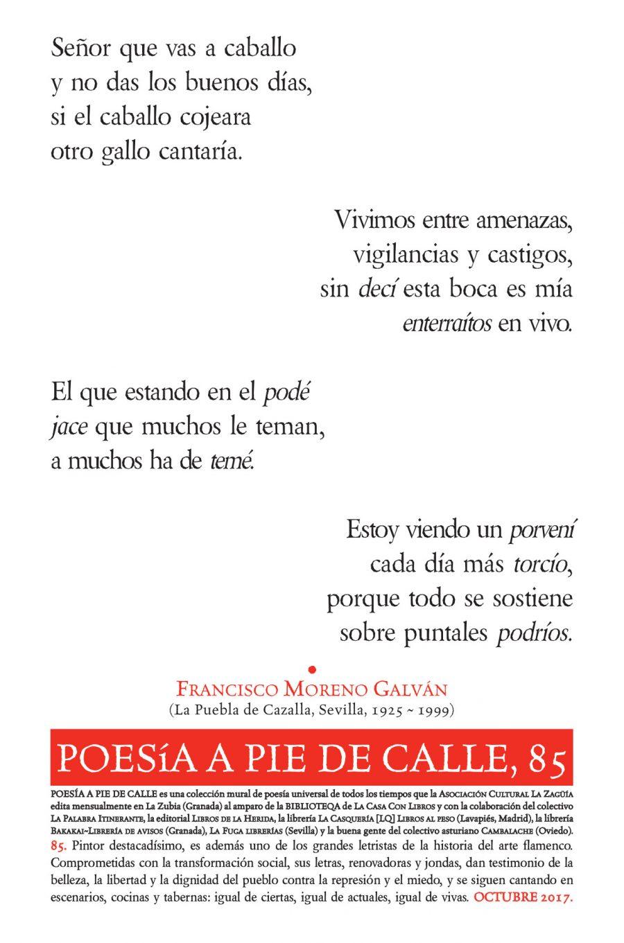 POESÍA A PIE DE CALLE, 85: CUATRO COPLAS DE FRANCISCO MORENO GALVÁN
